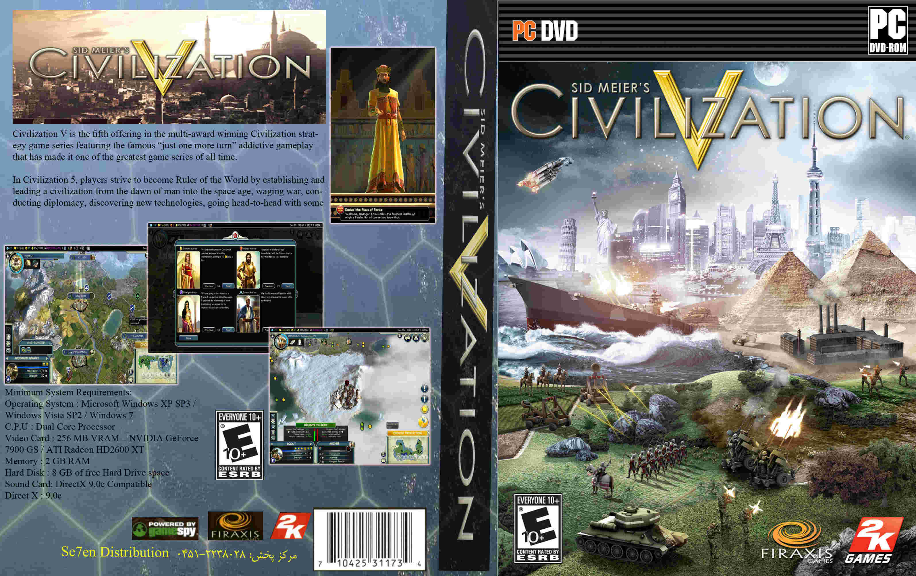 PC ? Sid Meyer?s Civilization V